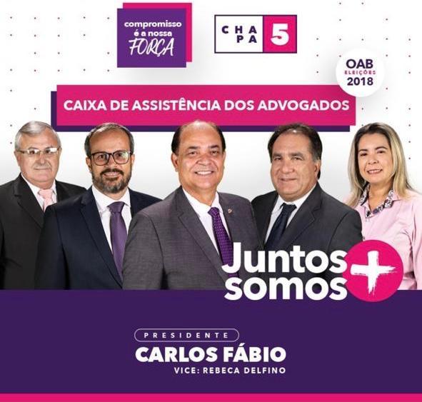 carlos fábio - Chapa 5 propõe criação da Sede Social da Advocacia com atividades de lazer e hospedagem para advogados em trânsito