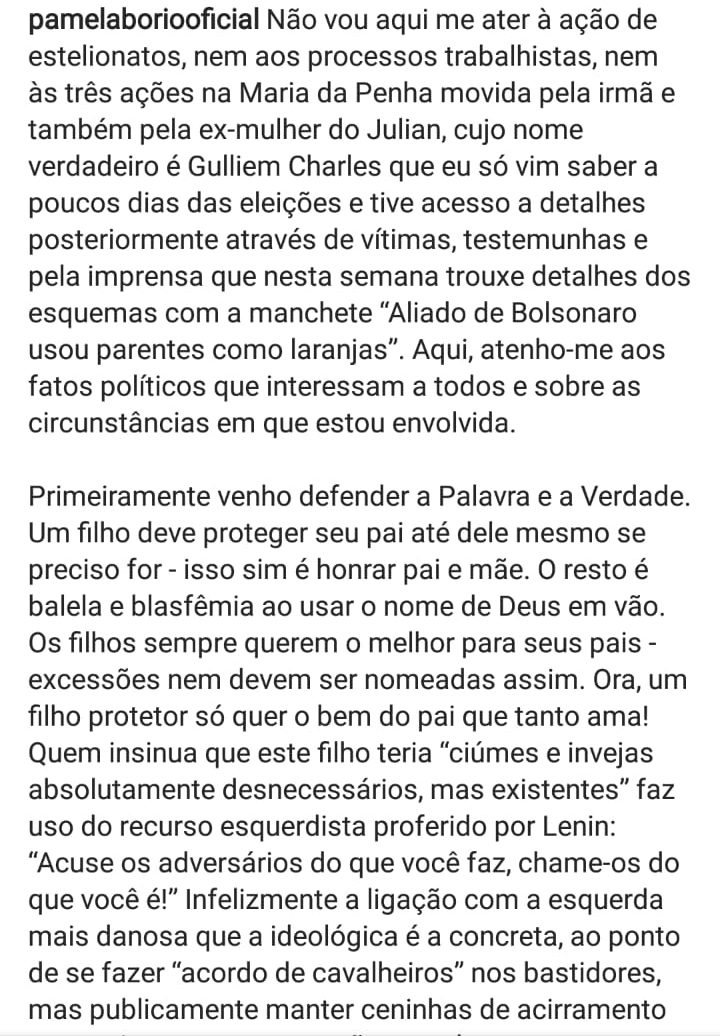 WhatsApp Image 2018 12 07 at 09.57.38 e1544187688585 - 'NÃO TEMOS BANDIDO DE ESTIMAÇÃO': Pâmela Bório cutuca Julian Lemos sobre arenga com Carlos Bolsonaro