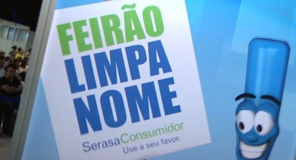 serasa limpa nome - Serasa lança nova campanha para limpar nome por R$ 100