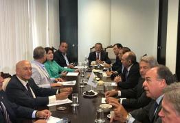 Em reunião comandada por Maranhão, MDB indica Renan Calheiros como candidato à Presidência do Senado