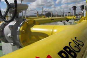 pb gas 300x200 - Cagepa e PBGás convocam audiências públicas para anúncio de reajuste em tarifas