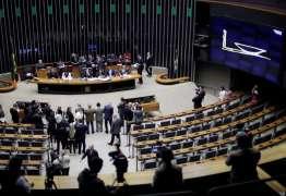 PREVIDÊNCIA: Câmara deve votar reforma da Previdência nesta quarta-feira