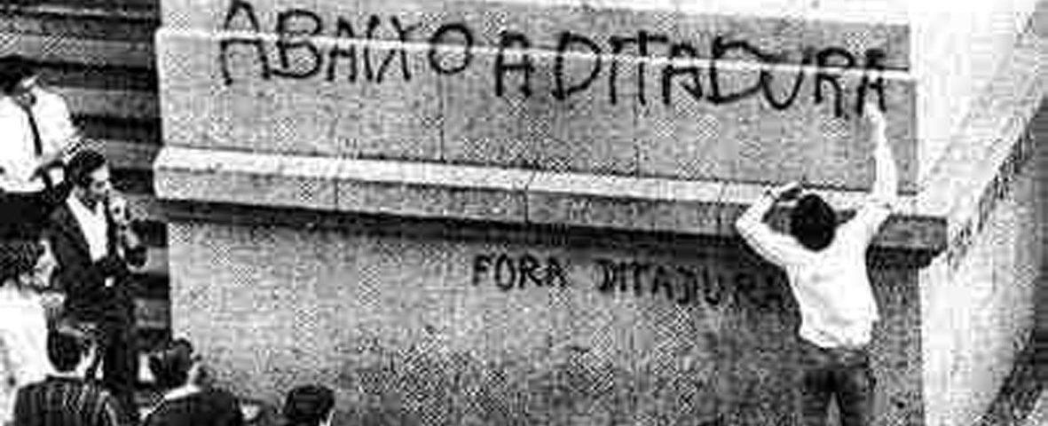 ditadura 1181x480 - Ditadura militar teve apoio de civis, Igreja, EUA e de três governadores - Por Nonato Guedes