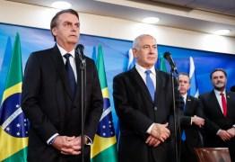 Bolsonaro faz visita secreta à unidade anti-terrorismo de Israel