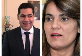 OPERAÇÃO CALVÁRIO: Processos de Livânia e Gilberto Carneiro foram transferidos para a 5ª Vara Criminal da Capital
