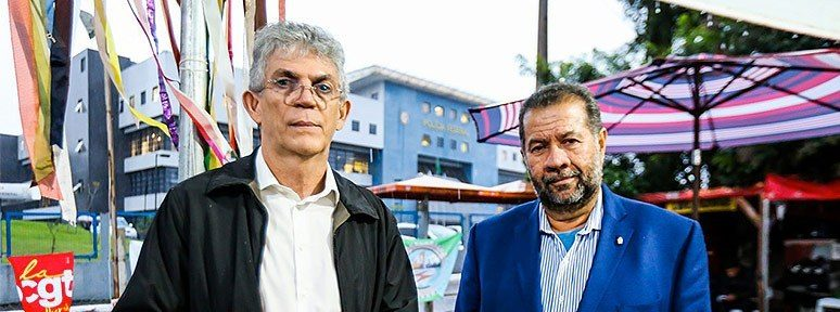 lupi e coutinho 1 e1558781274580 - Lula, Ciro Gomes e Ricardo Coutinho: frente ampla a caminho? - Por Flávio Lúcio