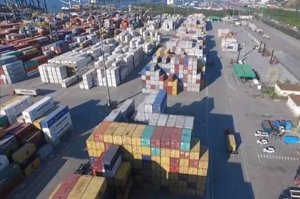 pcc mafia crime porto do po 18032019235301629 300x199 - Justiça condena 26 pessoas por tráfico de drogas em portos brasileiros
