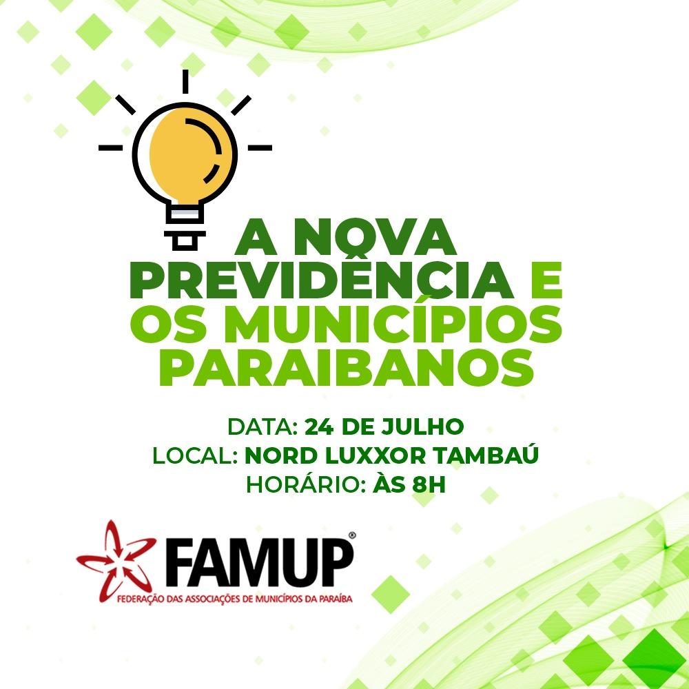 f8e03483 fe99 4570 8d3b c0e8e698a6e4 - CNM e Famup reúnem gestores para discutir regime previdenciário nos municípios