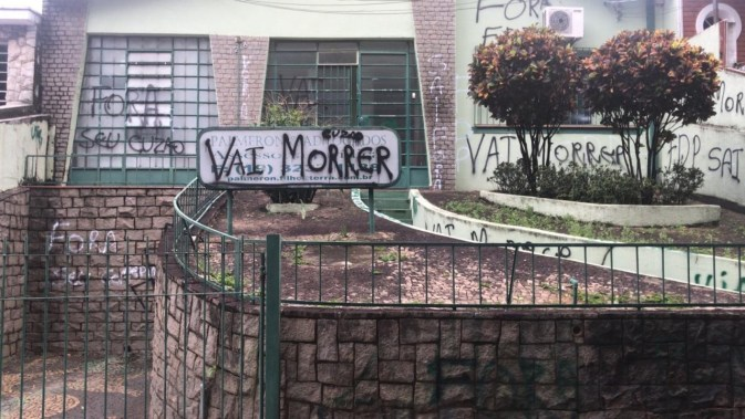 palmeron1 1 300x169 - Presidente do Guarani, Palmeron Mendes sofre ameças de morte após ter escritório pichado