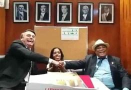 CILADA: Casal é investigado por aplicar golpe usando nomes de Bolsonaro e Damares