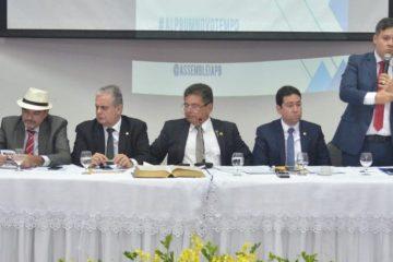 Sessao Cajazeiras 1200x480 - Assembleia adia decisão sobre pedido de empréstimo do governo