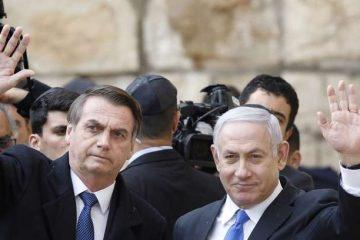 Brasil já perdeu R$ 3,5 bilhões no comércio com Estados Unidos e Israel