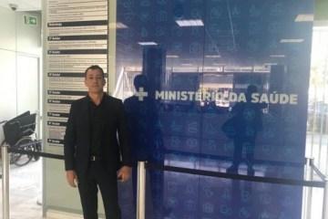 ATENÇÃO BÁSICA: Ministério da Saúde reúne agentes públicos e empresas de TI para lançar programa de Informatização