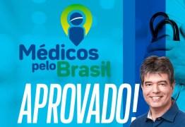 Ruy comemora aprovação de Médicos pelo Brasil: 'Vitória para a saúde da população'