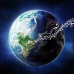 CANTO DA TERRA - O CANTO DO PLANETA: Cientistas sintetizaram o incrível som do campo magnético da Terra