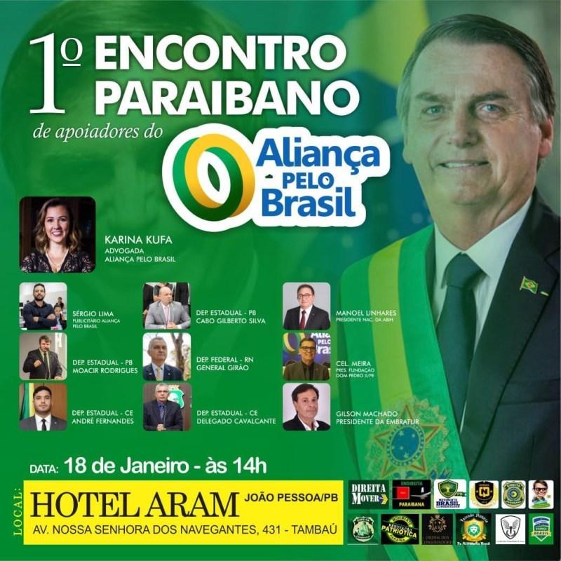 """ALIANÇA - """"ALIANÇA PELO BRASIL"""": Bolsonaro escolhe João Pessoa para iniciar campanha por assinaturas"""