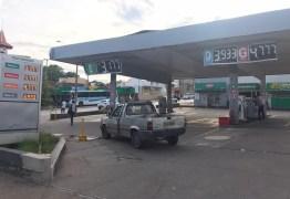 Petrobras reduz preços da gasolina e do diesel nas refinarias na sexta