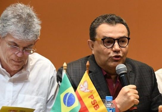 ricardo coutinho e siqueira 544x375 - PSB nacional convoca reunião e futuro de Ricardo Coutinho na sigla já tem data para ser definido