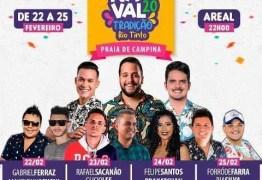 Prefeitura de Rio Tinto divulga programação do Carnaval 2020 de Praia de Campina