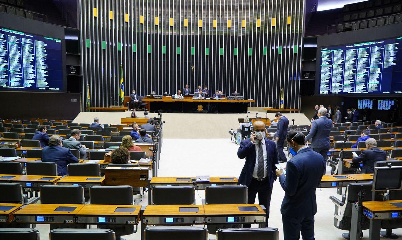 Pablo Valadares Câmara dos Deputados 1 - Câmara aprova projeto que dobra pena de corrupção na pandemia