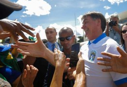 Bolsonaro desafia Rodrigo Maia e Davi Alcolumbre: 'Saiam às ruas como eu'