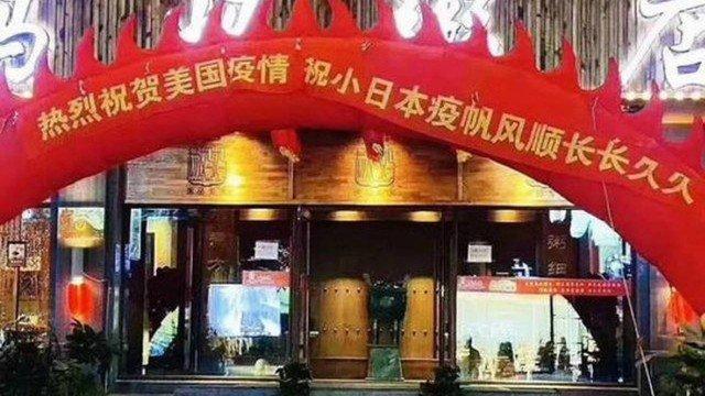 xblog weibo.jpg.pagespeed.ic .3hdPgohmO3 - Faixa em restaurante chinês celebra coronavírus nos EUA e no Japão