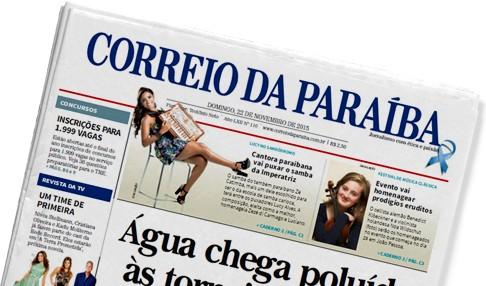 banner - NOTA: Sindicato dos Jornalistas da Paraíba e FENAJ lamentam fechamento do Jornal Correio da Paraíba