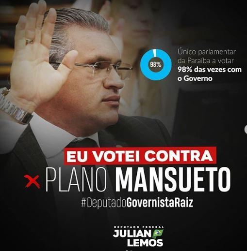 juliam - GOVERNISTA RAIZ: deputado Julian Lemos é contra Plano Mansueto
