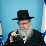 """ministro saude israel - Ministro de Israel que afirmou que coronavírus é """"punição divina aos gays"""" testa positivo"""