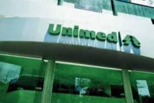 UNIMED - Pague sua mensalidade do plano de saúde e negocie seu débito pela internet