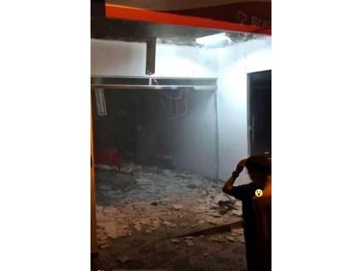 assalto nazarezinho Cofemac06 5ecf7e61572e4 - Grupo explode posto do Bradesco e lotérica no Sertão da Paraíba; VEJA VÍDEO