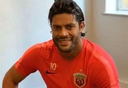 Hulk recebe mais uma oferta e Atlético-MG entra em disputa contra o Palmeiras pela contratação
