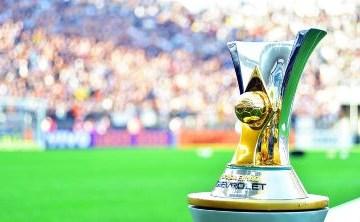 CBF define data de início do Brasileirão e do retorno da Copa do Brasil