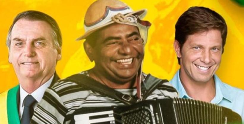 pinto 1 - Pinto do Acordeon se torna Patrimônio Cultural do Brasil e recebe homenagem de Bolsonaro