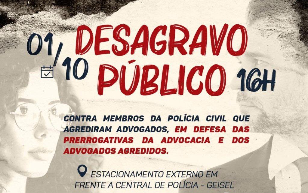 WhatsApp Image 2020 09 29 at 19.06.25 e1601419412709 - Em defesa da advocacia: OAB-PB realiza desagravo público contra membros da Polícia Civil, em João Pessoa
