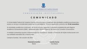 UFCG 201006 152131 300x169 - UFCG mantém suspensão das atividades acadêmicas presenciais até 15 de novembro