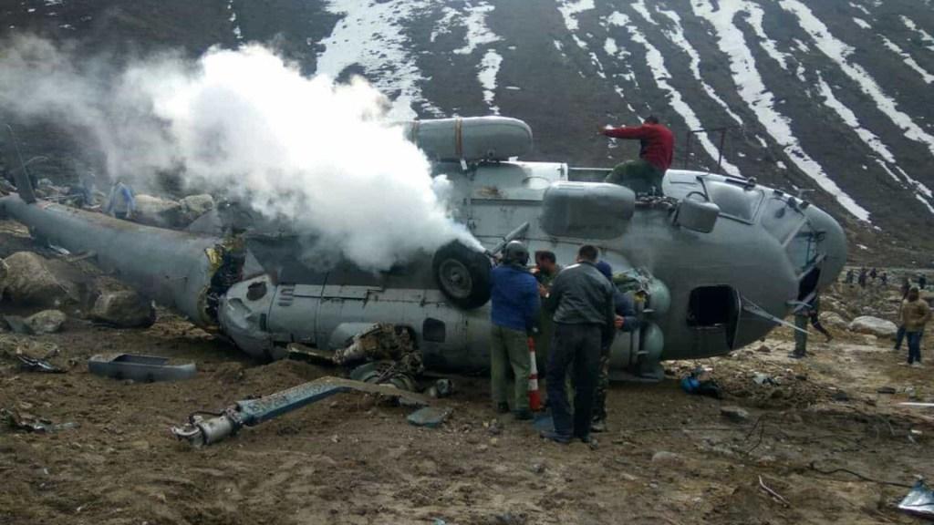 naom 5f86bfee5cfc2 1024x576 - TRAGÉDIA: Dois helicópteros do exército afegão colidem e matam nove soldados