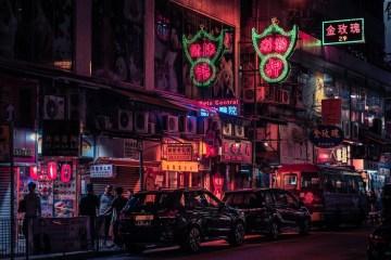 hong kong 4103334 1920 - COVID-19: Hong Kong fechará bares e clubes noturnos pela 3ª vez