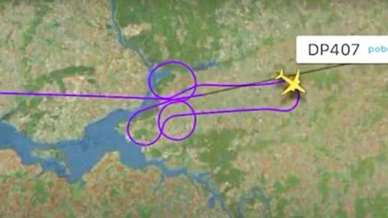 voo desenho russia - Pilotos são investigados por desenho inusitado no ar durante voo doméstico
