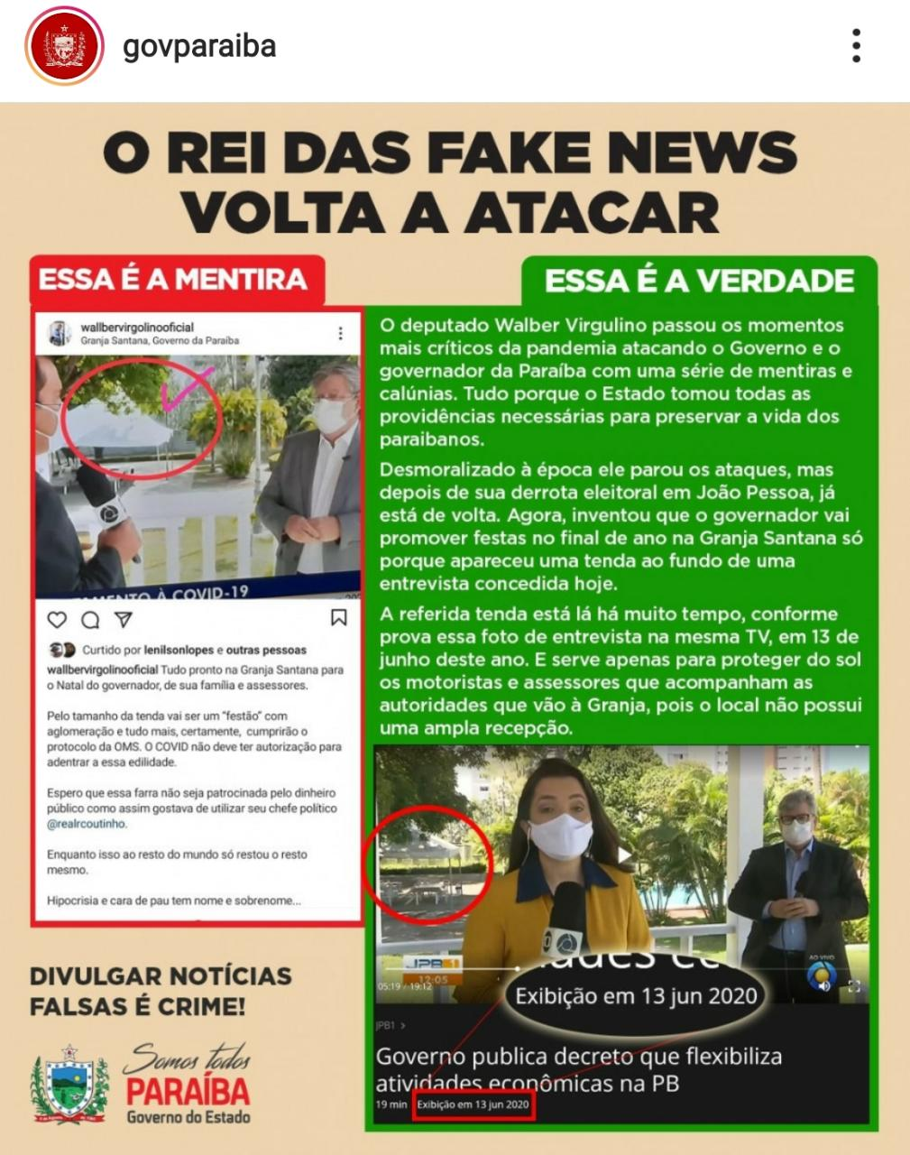 """WhatsApp Image 2020 12 23 at 16.21.57 - """"O rei da Fake News"""": Governo do Estado rebate fake divulgada por Wallber Virgolino sobre tendas instaladas na granja do governador"""