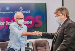WhatsApp Image 2020 08 24 at 11.10.03 - OPÇÃO PARA 2022: O caboclinho voltou! - Por Rui Galdino