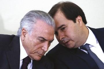 """Em capítulo inédito de livro, Eduardo Cunha culpa Temer, Maia e Baleia Rossi por impeachment de Dilma: """"Principais militantes"""""""