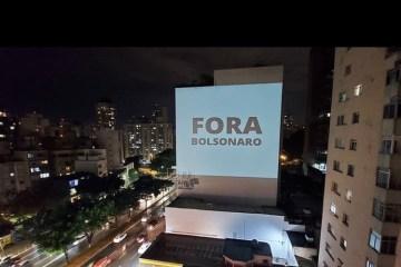 projecao 2 - Bolsonaro é alvo de panelaço e protestos contra crise sanitária no Amazonas - VEJA VÍDEOS