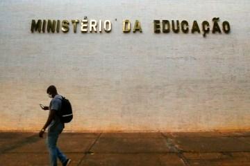 10 07 2020 ministerio educacao 2 - Universidades federais têm até dezembro para adotar diploma digital