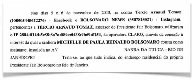 Capturar.JPGrf  - Perfil 'inautêntico' derrubado pelo Facebook foi acessado da casa de Bolsonaro no Rio e de dentro do Planalto