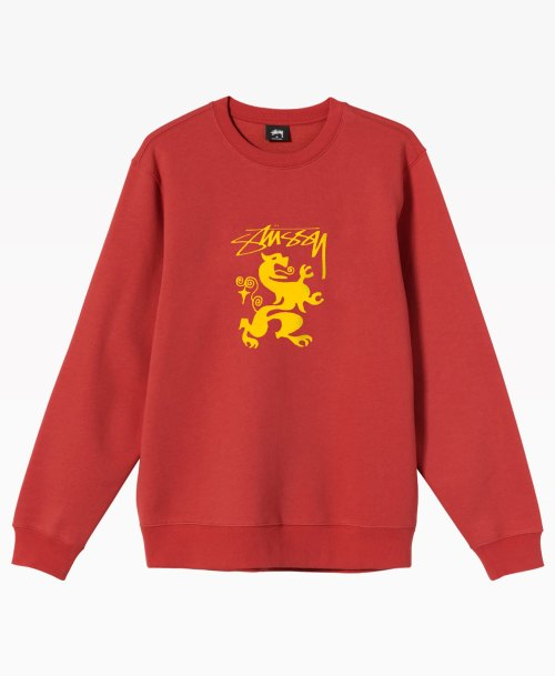 Stussy Regal Applique Crewneck Red Front