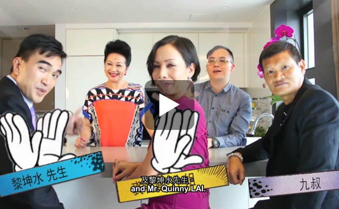 防騙資訊 - 童叟無欺   反詐騙協調中心 (ADCC)  香港警務處
