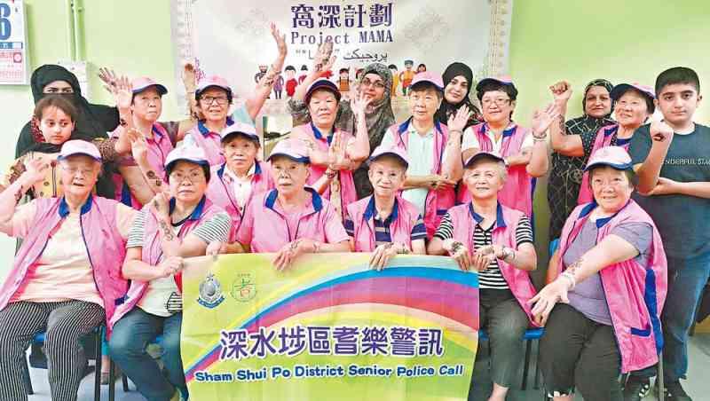 深水埗警區舉辦「種族共融手繪樂」工作坊