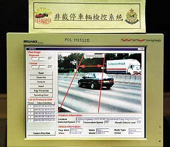 Untitled [www.police.gov.hk]