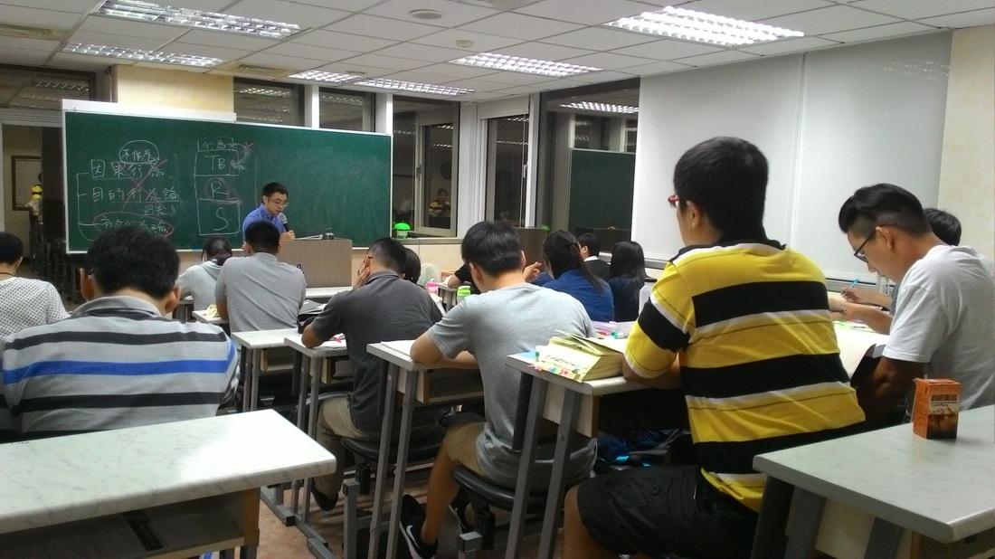 【三等刑事警察特考】 - 高見公職‧警察考試權威補習班